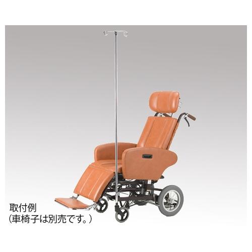 アズワン フルリクライニング車椅子 専用ガートル掛け 1台 [8-3572-11]