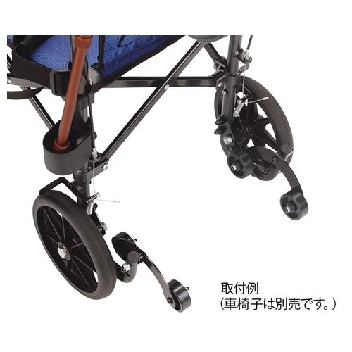アズワン ハンディーライトプラス(折畳み式介助車椅子)用 転倒防止バー 1セット [8-6593-11]