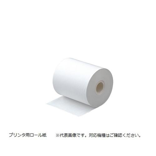 アズワン 待受呼出・発券交換用紙 20巻入 JR-221(交換用発着用紙) 1箱(20巻入り) [8-4702-21]