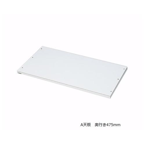 アズワン アルティア点滴ユニット A天板(NM-TT900シリーズ用) 1枚 [0-5724-31]