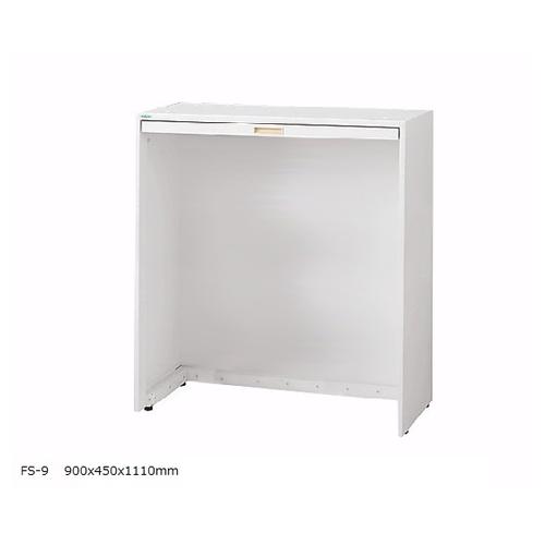 アズワン セレクトナビユニットスライドテーブル付き 900×450×1110mm FS-9 1台 [8-3993-02]