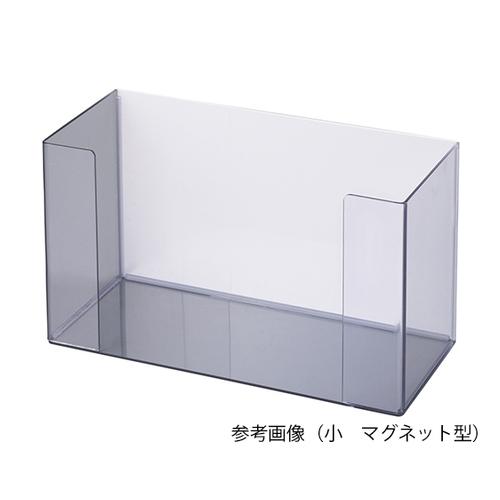 アズワン PVCボックスホルダー 小 手すり型 264×114×342mm 1個 [7-3601-03]