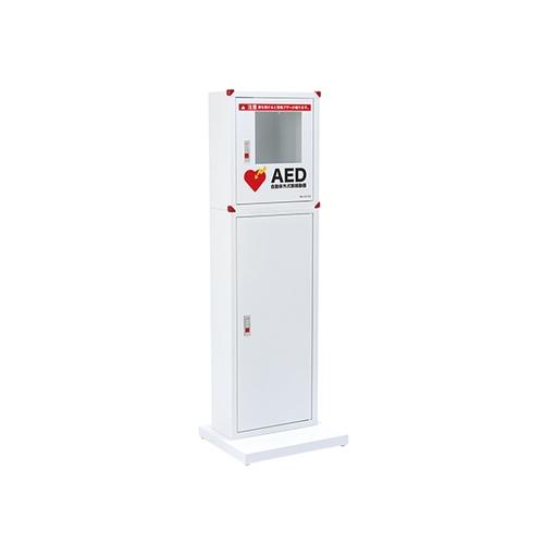 アズワン AED収納ケース スタンド型 401-559 1個 [8-3417-22]