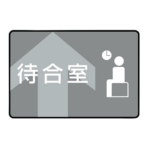 アズワン TPマット (待合室) 1枚 [7-3342-03]
