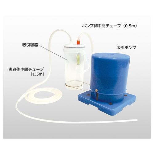 アズワン アモレFS1 (足踏式吸引器) 交換用吸引容器 00162A07 1個 [8-3002-51]