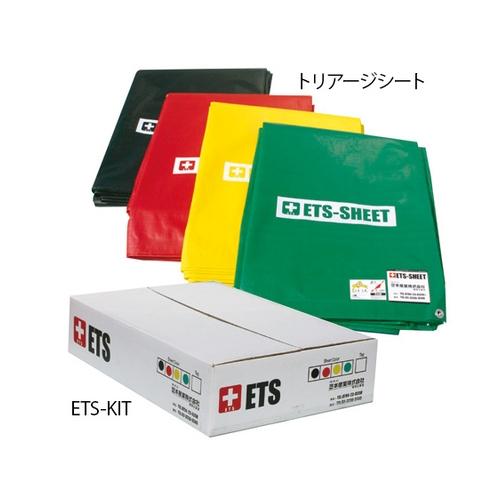 アズワン トリアージシート 赤・黄・緑・黒×各1枚 1組 [0-9640-11]