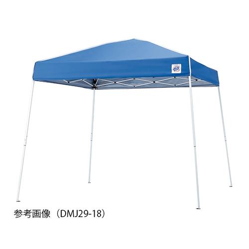 アズワン テント (軽量タイプ) DMJ35-18 1個 [7-2830-02]