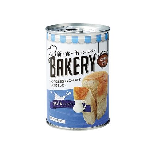 アズワン 長期保存パン (新・食・缶ベーカリー) ミルク 1箱(24缶入り) [7-4078-02]