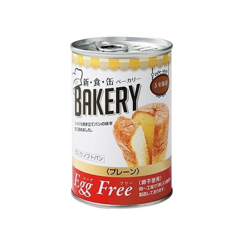 アズワン 長期保存パン (新・食・缶ベーカリー) エッグフリー 1箱(24缶入り) [7-4078-05]