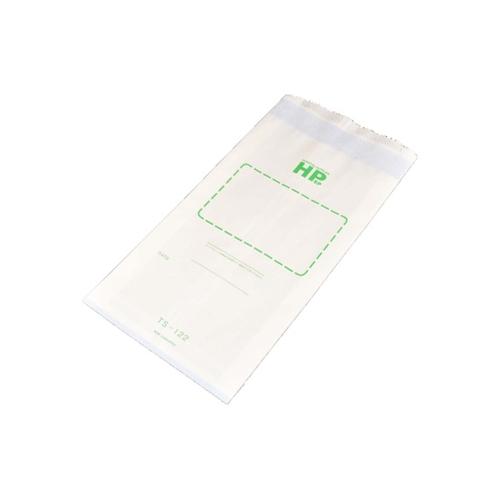 アズワン HPSP滅菌バッグ(オートクレーブ用) 170×40×330mm 500枚入 1箱(500枚入り) [0-198-26]