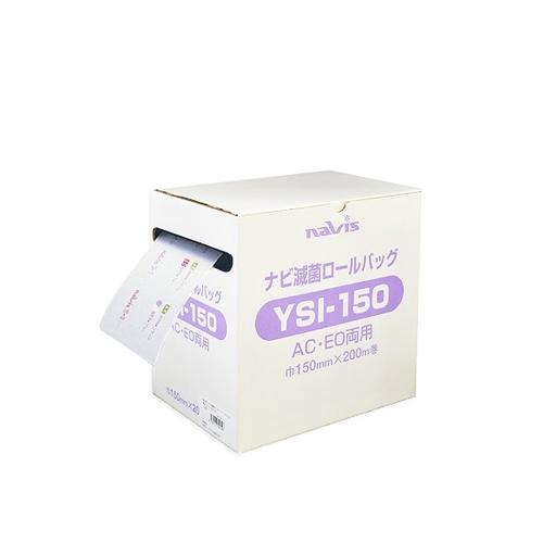 アズワン ナビ滅菌ロールバッグ 150mm×200m YSI-150 1巻 [0-1678-03]