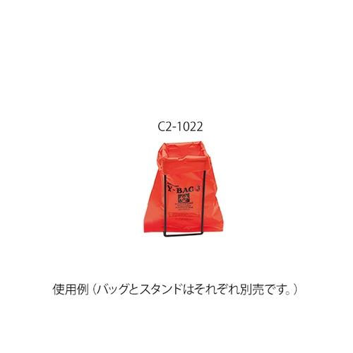 アズワン バイオハザードバッグ 300×450mm 200枚入 1箱(200枚入り) [3-7688-02]
