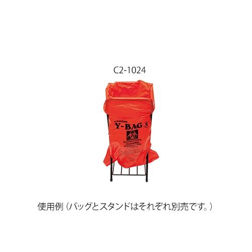 アズワン バイオハザードバッグ 500×750mm 200枚入 1箱(200枚入り) [3-7688-04]