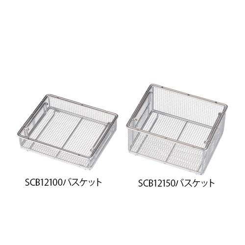 アズワン 医療用器材回収ボックス用 バスケット(SC12100N用) SCB12100 1個 [8-1777-08]