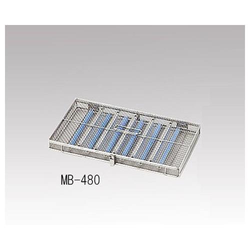 アズワン マイクロバスケット 480×250×50mm MB-480 1個 [8-4781-01]