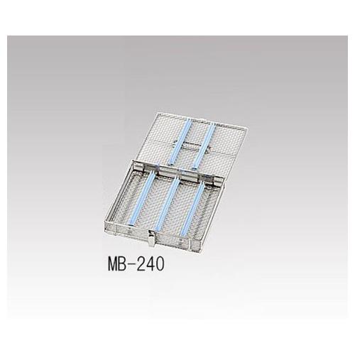 アズワン マイクロバスケット 240×250×50mm MB-240 1個 [8-4781-02]