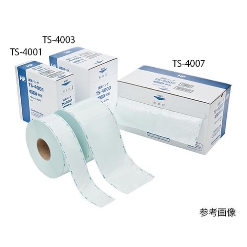 アズワン AC/EOガス両用ロールタイプ滅菌バッグ TS-4002 1巻 [61-0185-74]