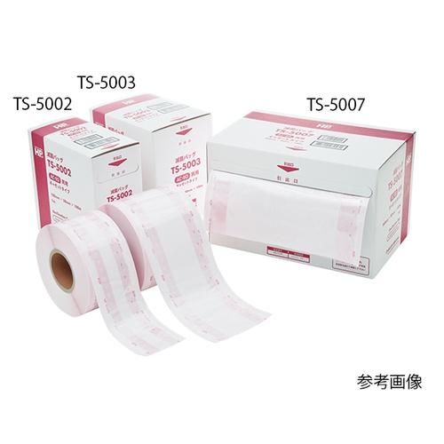 アズワン 滅菌バッグ(AC/EOガス両用ギャゼットロールタイプ) 1ロール TS-5008 1巻 [61-0185-96]