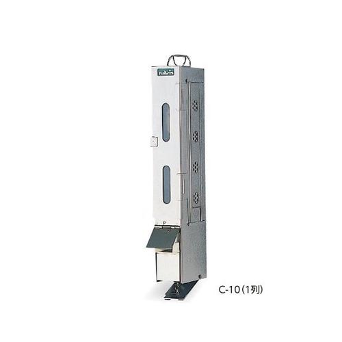 C-10(1列用) ブラシ格納庫のみ [0-1150-01] 1個 アズワン ブラシ消毒器 C-10(1列)