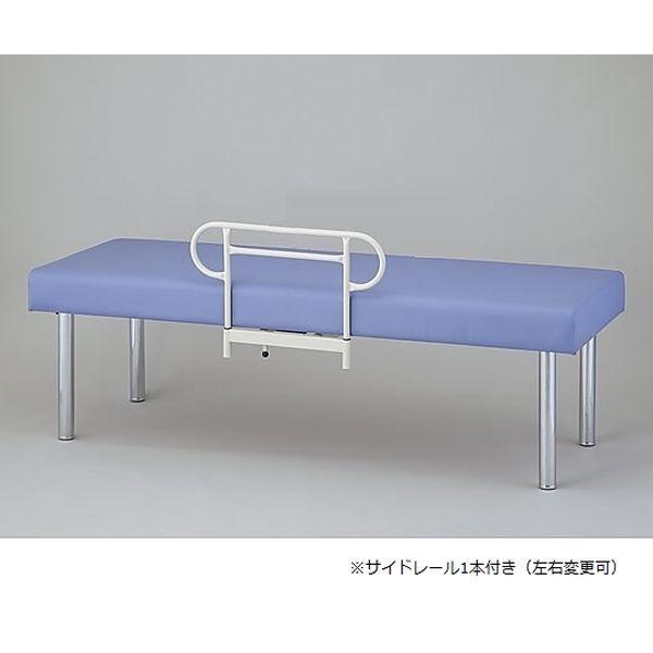 アズワン 診察台[サイドレール付] DF-SPS 1台 [8-9613-01]