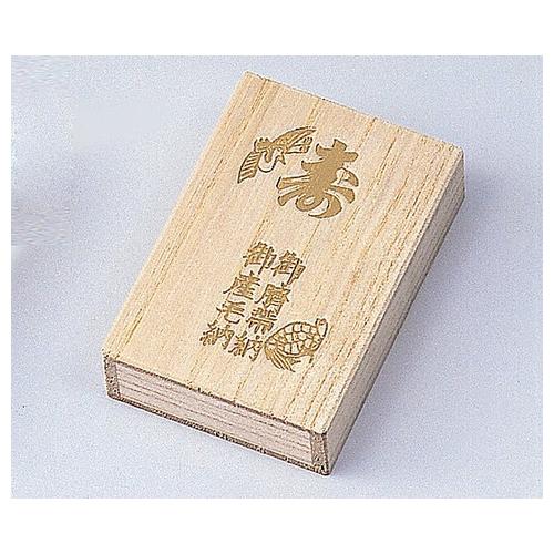 アズワン 臍帯箱 50個入 桐製 1箱(50個入り) [0-5477-01]