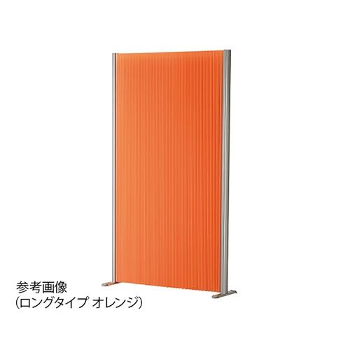 アズワン パーテーション(超軽量・伸縮タイプ) ロングタイプ オレンジ L7078 1台 [7-4191-06]