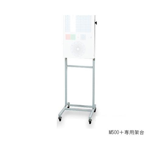 アズワン リモコン視力表 専用架台 1台 [0-6917-03]