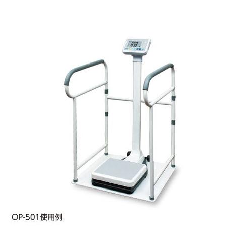 アズワン 体重計・身長計・体組成計用 昇降補助手すり OP-501 1個 [0-9650-31]