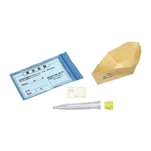 アズワン 採尿セット ハルンキット HK-SET-BF 1袋(100セット入り) [7-3861-01]