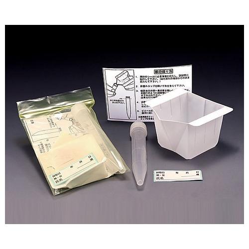 アズワン オリジナル採尿セット 採尿セットB小分け 100セット入 1箱(100式入り) [8-2371-32]