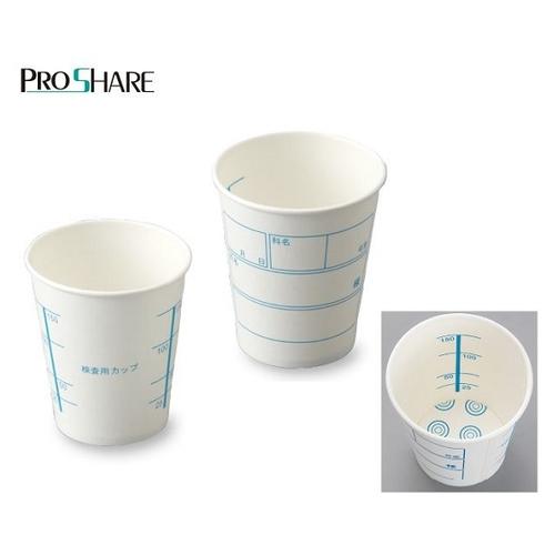アズワン プロシェア採尿カップ[エコ] 210mL 100個×24箱入 NV701 1箱(100個×24箱入り) [8-5942-01]