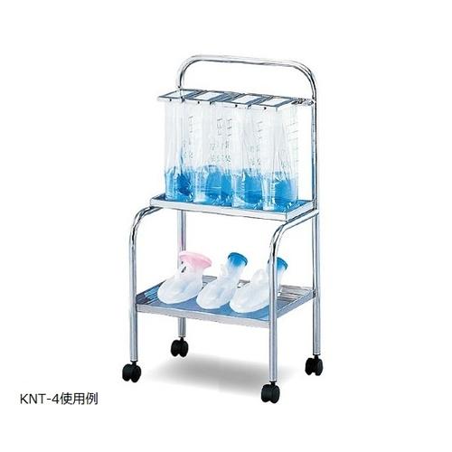 アズワン 貯尿架台[尿器用棚付] 4人用 KNT-4 1台 [0-9947-01] [個人宅配送不可]