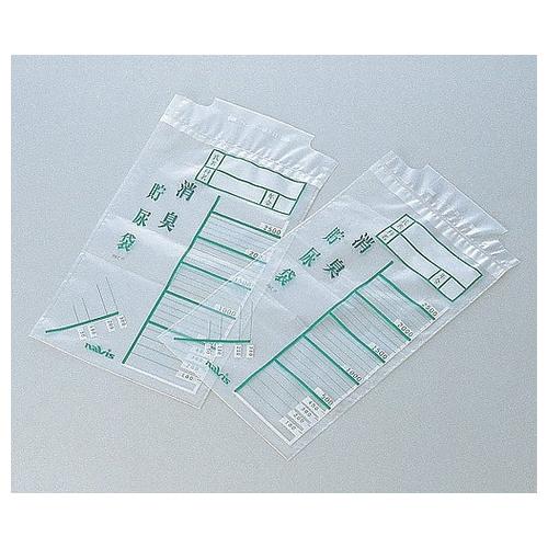 アズワン 消臭貯尿袋 2.5L 1000枚入 1箱(100枚×10袋入り) [0-1190-01]