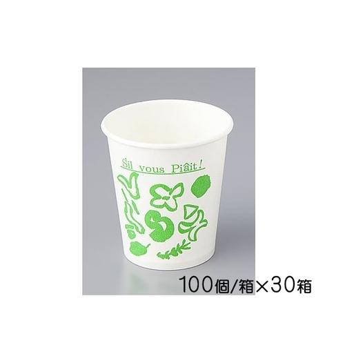 アズワン 紙コップ(柄入) 156mL 100個/箱×30箱入 SM-150 1ケース(100個×30箱入り) [8-3783-03]