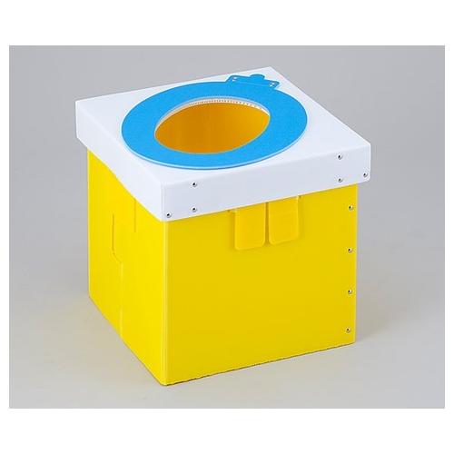 アズワン 簡易トイレ オ・サンポレット 1台 [8-4508-01]