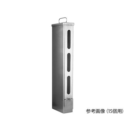予約販売 1個 [0-5031-07]:セミプロDIY店ファースト カスト(10個用) アズワン 手洗ブラシ滅菌ケース(センサー式) KB-15S-DIY・工具