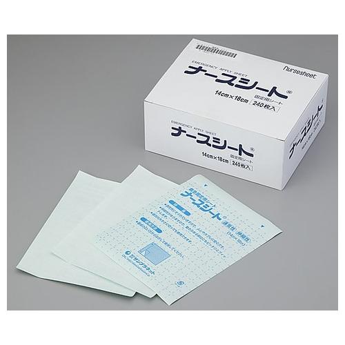 アズワン ナースシート 病院用 240 1箱(240枚入り) [0-4022-11]