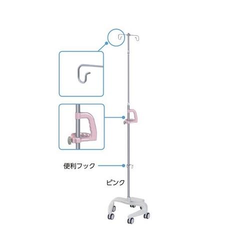 アズワン 点滴スタンド(便利フック付き) ピンク RTS-U302 PK 1個 [8-6900-02]