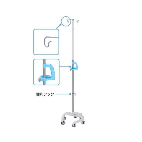 アズワン 点滴スタンド(便利フック付き) ブルー RTS-U302 BL 1個 [8-6900-04]