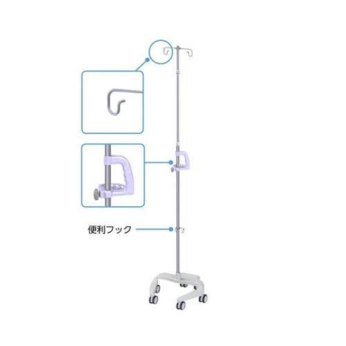 アズワン 点滴スタンド(便利フック付き) バイオレット RTS-U302 V 1個 [8-6900-06]