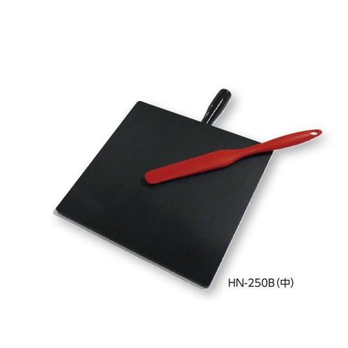 アズワン 樹脂製軟膏板(まぜるん台 黒 中) HN-250B 1枚 [8-7350-05]