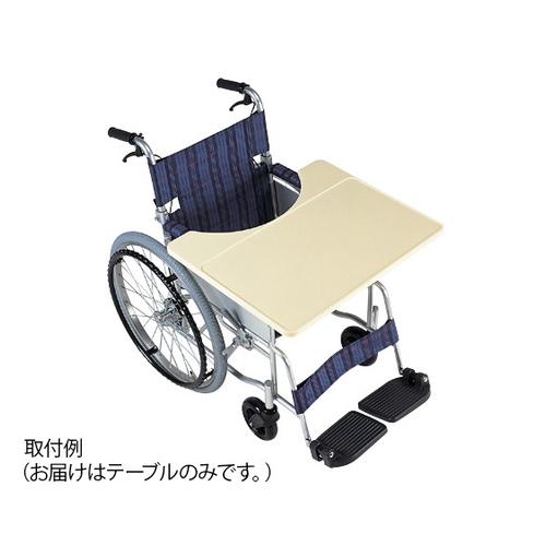 アズワン 車椅子用テーブル TY070E 1個 [0-7421-01]
