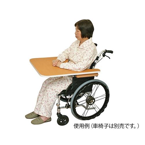 アズワン どこでもテーブル (ヨッコイショシリーズ) 車椅子用 1個 [7-3135-01]
