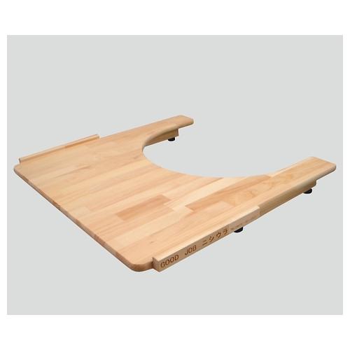 アズワン ヨッコイショテーブル・クッションセット(車椅子用摂食嚥下テーブル) 1セット [8-9942-03]