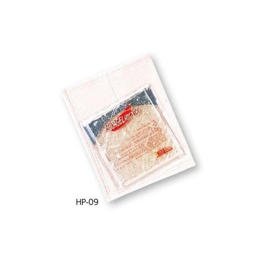 アズワン アクアゲルホットパック (300×300mm) HP-09 1個 [0-4622-03]