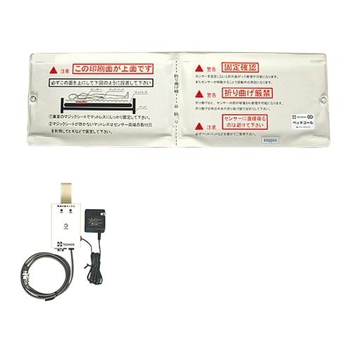 魅了 ベッドコール BC-RN(C6W) 1個 アズワン コードレスタイプ [8-7339-79]:セミプロDIY店ファースト ケアコム6PW-DIY・工具