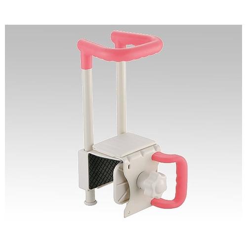 アズワン 浴槽手すり (175×200~260×390mm/ピンク) C45-130-P 1個 [0-7228-11]