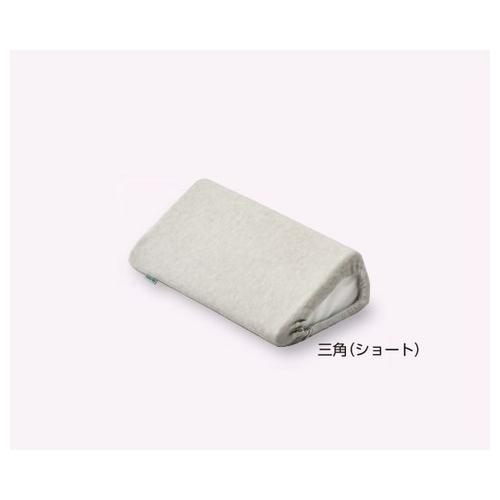 アズワン 抗菌防臭ポジショニングクッション(KENIFINE(TM)) 三角(ショート) 1個 [8-6982-01]