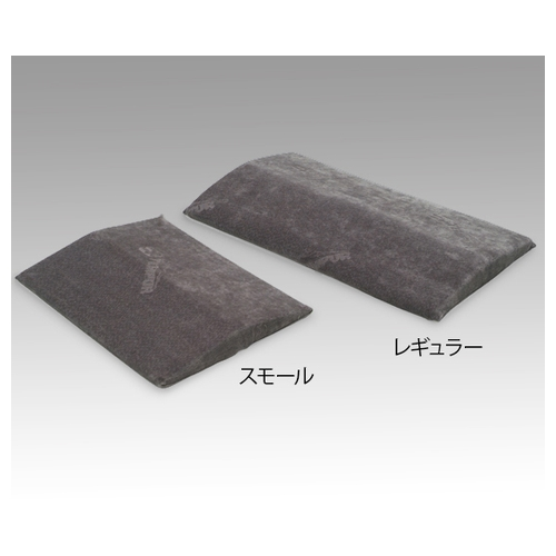 アズワン テンピュール(R) ベッドバッグサポート (690×400×10~60mm) 1個 [8-8163-01]