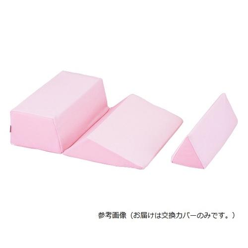 アズワン たにまくら (タオル地カバー仕様) 交換カバー 1枚 [8-8652-11]